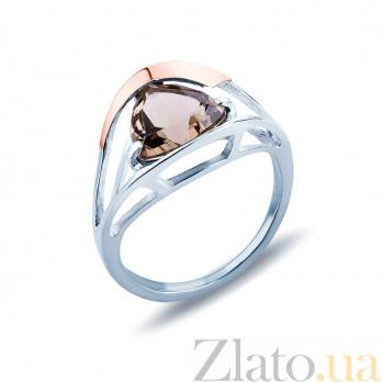 Серебряное кольцо с золотом и фианитом Джина AQA-339Кл_Кор