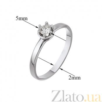 Кольцо из белого золота Эстель с бриллиантом 000001816