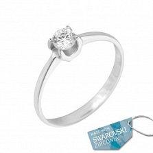 Кольцо из белого золота Эвжени с кристаллом Swarovski