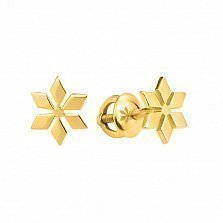 Серьги-пуссеты Снежинки в желтом золоте