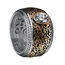 Золотой гарнитур с бриллиантами Люсинда