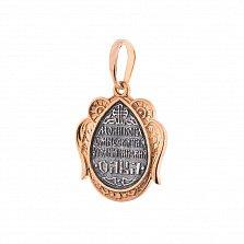 Серебряная ладанка Святая княгиня Ольга с позолотой и чернением и молитвой на тыльной стороне