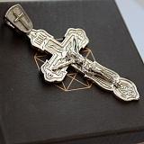 Серебряный крест Мой Спаситель