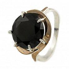 Серебряное кольцо Фрида с черным цирконием