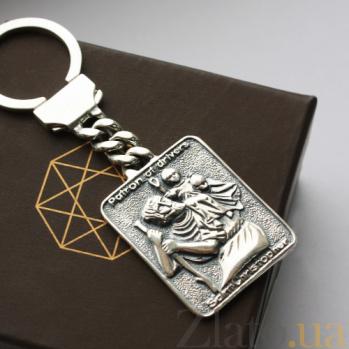 Серебряный брелок Святой Христофор (покровитель путешественников) 000045540