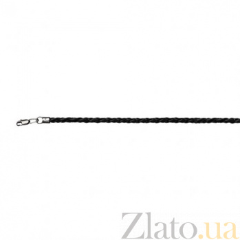 Кожаный шнурок с карабином из белого золота Бесконечность EDM--Ш002Б
