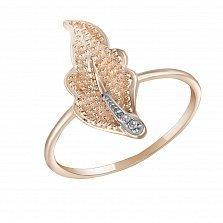 Кольцо Дубовый листок из красного золота с бриллиантами