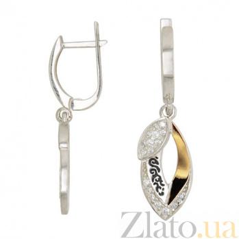 Серебряные серьги с золотой вставкой и фианитами Мальва BGS--510с