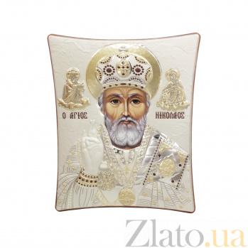 Православная икона Святой Николай Чудотворец на основе под дерево, гальванопластика, 11,8х14,6см 000094177