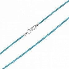 Голубой плетеный шелковый шнурок Енисей с серебряным замком