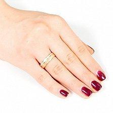 Обручальное золотое кольцо Две половинки целого