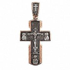 Золотой крестик с черным и белым родием Благостный