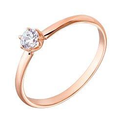 Помолвочное кольцо из красного золота с фианитом 000129013