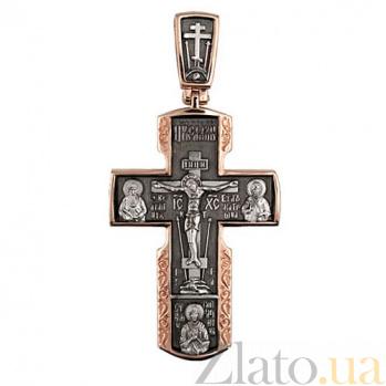 Золотой крестик с черным и белым родием Благостный VLT--КС3024-1
