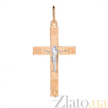 Золотой крестик Безграничная любовь SUF--501588