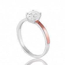 Серебряное кольцо Алиса с вставкой золота и фианитом