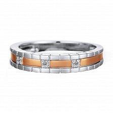 Обручальное кольцо Искренность из золота с бриллиантами