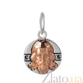 Ладанка из серебра Иисус Христос HUF--4177-З