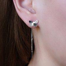 Серебряные серьги-протяжки Бабочки с насечкой