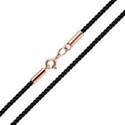 Черный крученый шелковый шнурок с золотой застежкой, 2мм 000059924