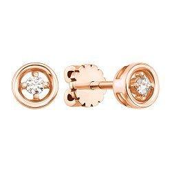 Серьги-пуссеты из красного золота с бриллиантами 000131459