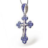 Серебряный крест с синей эмалью Светлые небеса