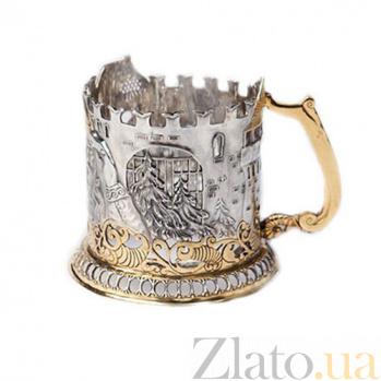 Серебряный подстаканник Русский богатырь 1316