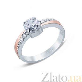 Кольцо серебряное с золотой вставкой и фианитами Милана 000027145