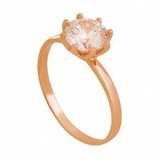 Кольцо из белого золота Ева с цирконием
