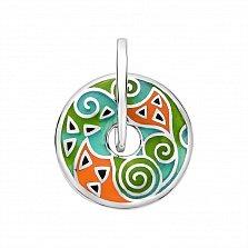 Серебряный кулон Фантазия с цветной эмалью в стиле Фрайвилле