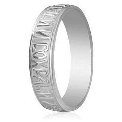 Серебряное кольцо 000039318