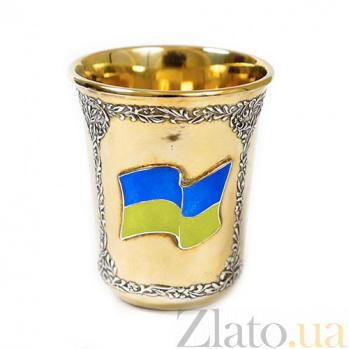 Серебряная стопка Слава Украине 548