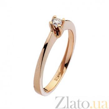 Кольцо для помолвки с бриллиантами Адель  KBL--К1667/крас/брил