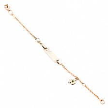 Золотой браслет с цветной эмалью Ромашка