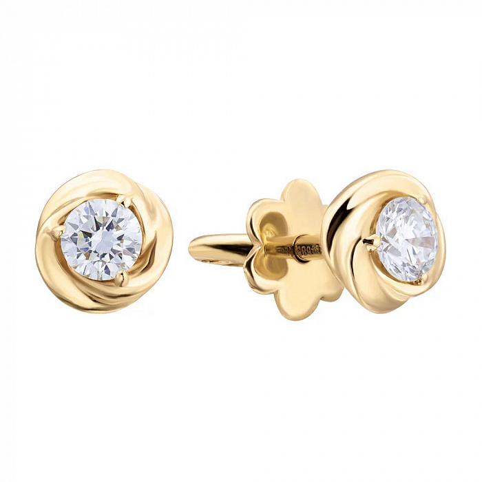 Серьги-пуссеты в желтом золоте Розалинда с бриллиантами 000079187