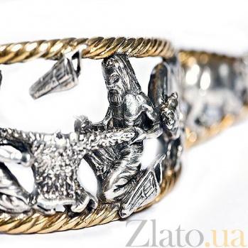 Серебряный браслет с позолотой Пектораль 942