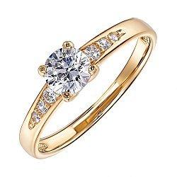 Помолвочное кольцо из желтого золота с фианитами 000130216
