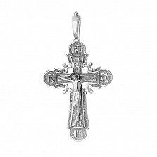 Серебряный крест Святыня с припаянным бунтиком
