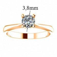 Кольцо помолвочное в красном золоте с бриллиантом Победа любви, 3,8мм