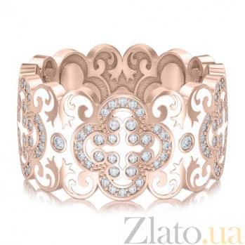 Обручальное кольцо из розового золота Калейдоскоп Любви: В ожидании Чуда 3447/d