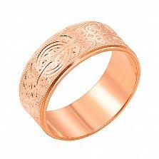 Золотое обручальное кольцо Ясмин в красном цвете с алмазной гранью