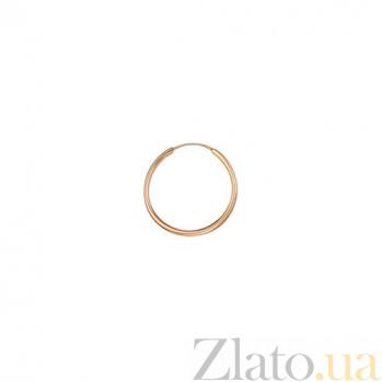 Золотая серьга-конго мини Круг, Ø1см LEL--80005/1,0-0,5п