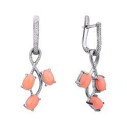 Серебряные серьги-трансформеры Ветка рябины со съемными подвесками и оранжевыми кораллами
