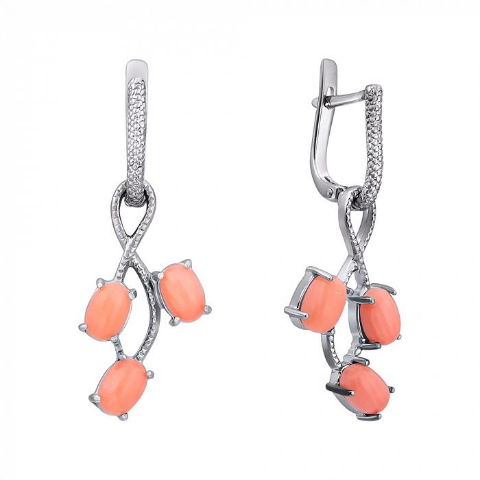 Серебряные серьги-трансформеры Ветка рябины со съемными подвесками и оранжевыми кораллами 000101536