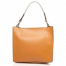 Кожаная деловая сумка Genuine Leather 8910 коньячного цвета на молнии, с металлическими ножками