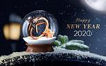 Поздравляем с Новым 2020 Годом! ХОХО!