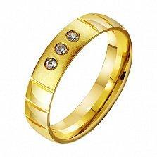 Золотое обручальное кольцо Праздник души