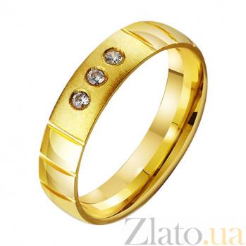 Золотое обручальное кольцо Праздник души TRF--432369