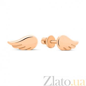 Серебряные пуссеты Крылья в позолоте 000080015