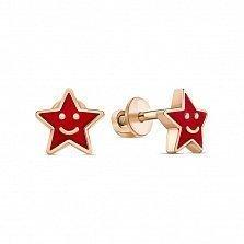 Серебряные позолоченные пуссеты Улыбчивая звездочка с красной эмалью